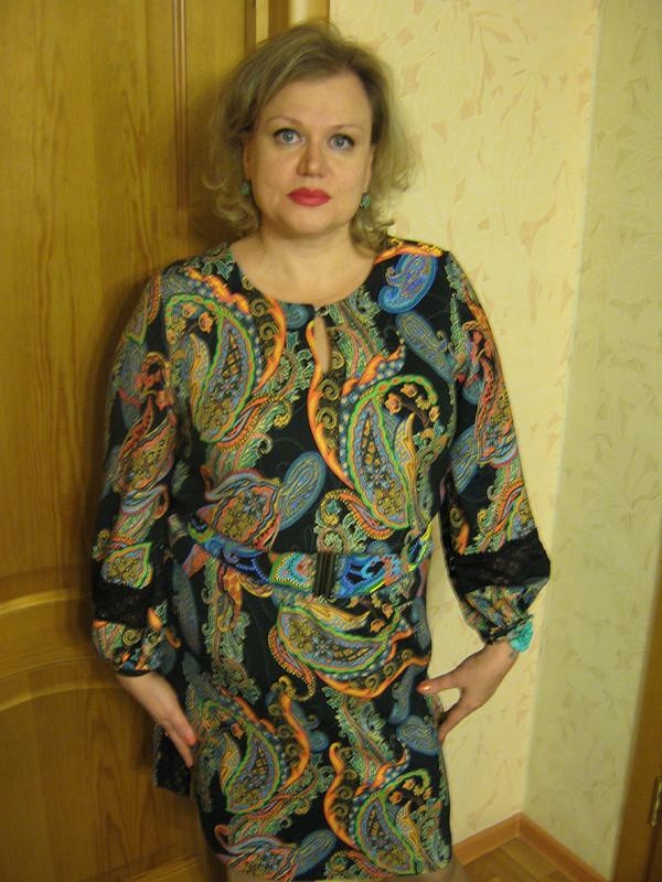 Платье «Жар-птица»