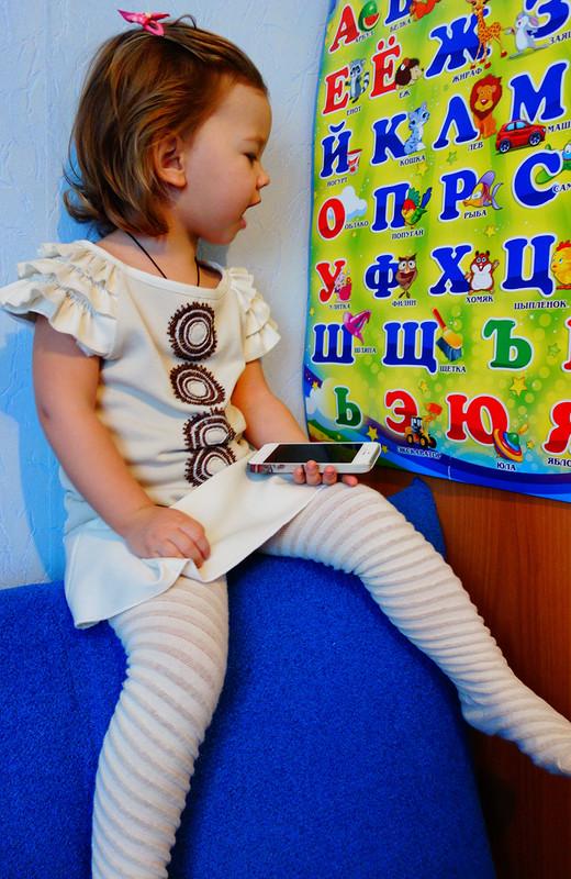Новое - хорошо переделаное старое))) от OLGA RYCHKOVA