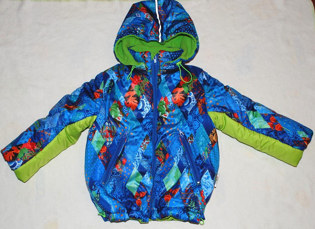 Куртка дляЧемпиона от meridian