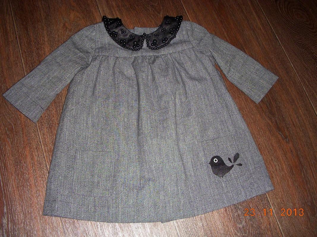 серое платье от gilepyz