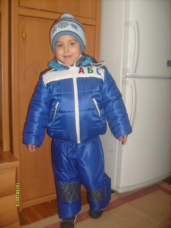 Зимняя куртка от tshadr