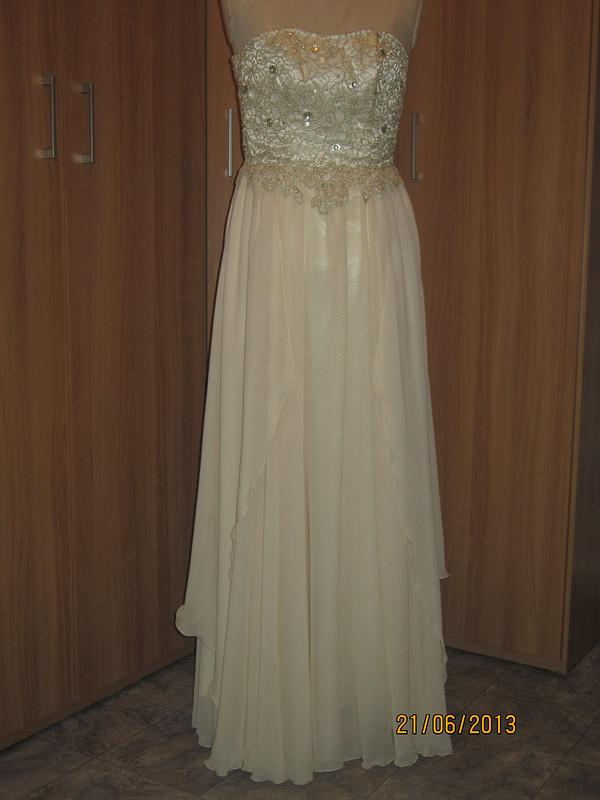 Платье длявыпускного бала