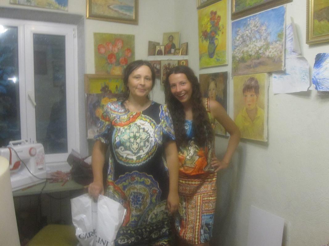 сарафан срыцарями от Mashenka P