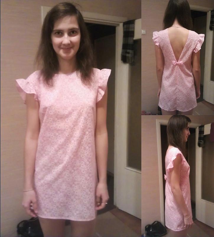 Платье длядома от aggression