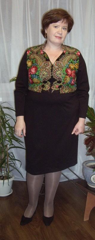 «Платочное» платье.