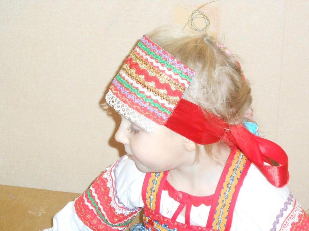 Русский народный
