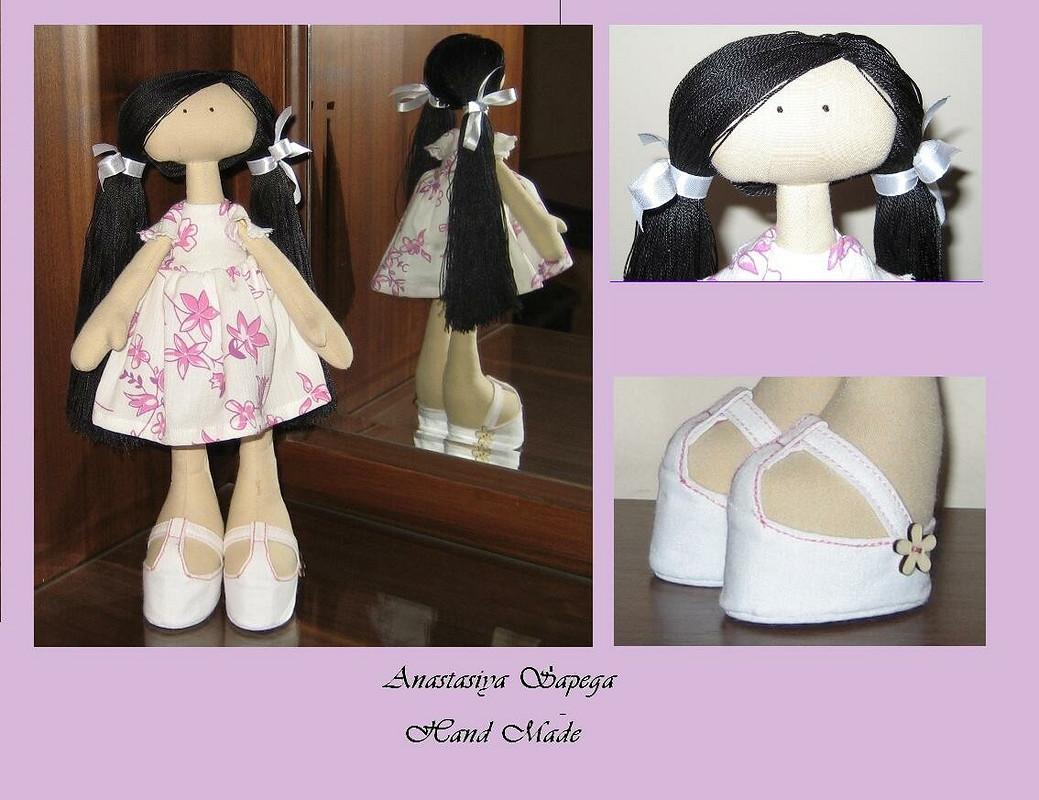Кукла Кэтрин от Anastasiya Sapega