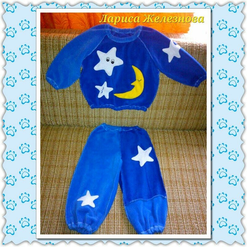 пижама длямальчика...