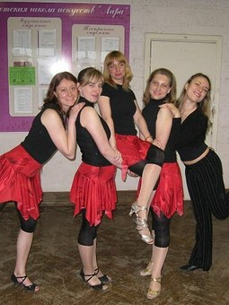 Работа с названием Магия танца!