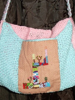 Работа с названием simple but mixed homemade different bag