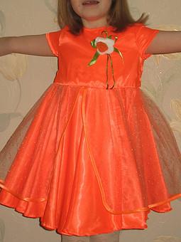 Работа с названием костюм лисички или просто нарядное платье