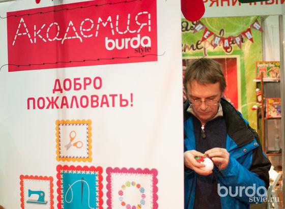 Новогодние мастер-классы BURDA