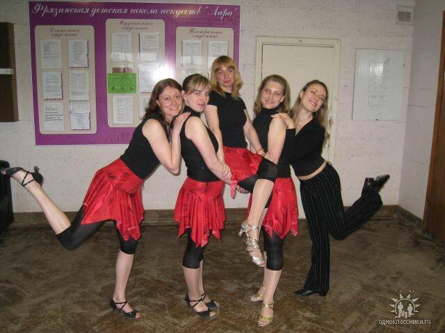 Магия танца! от JaneN