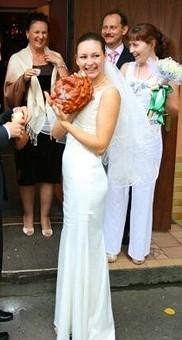 Работа с названием свадебное платье с ручной вышивкой