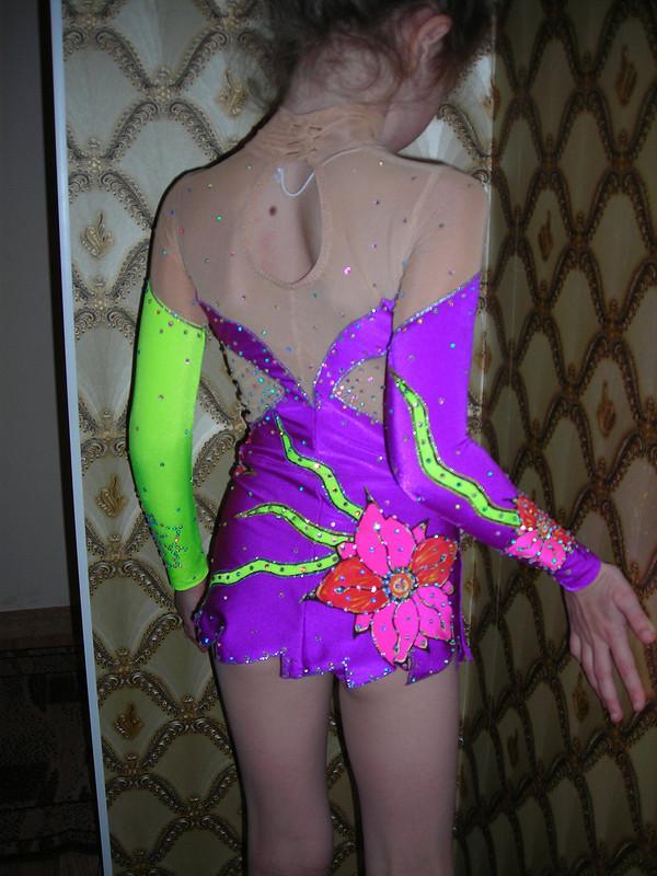 Цветик-семицветик от Рурочка