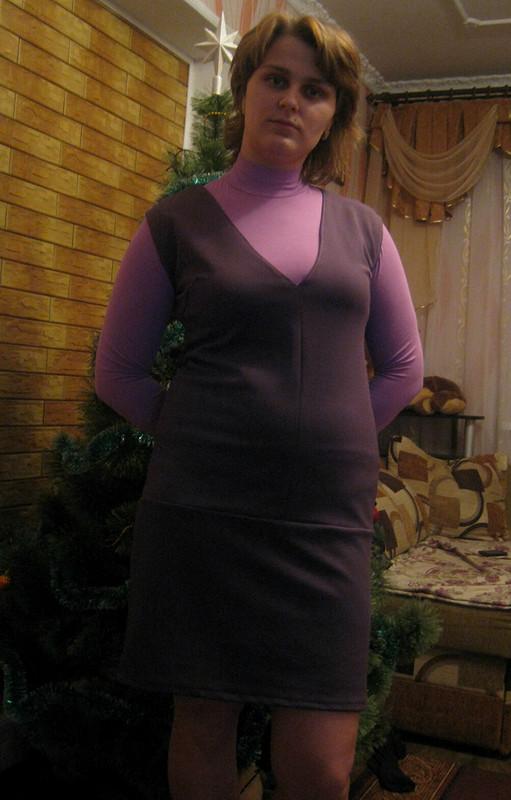 Фиолетовый сарафан.