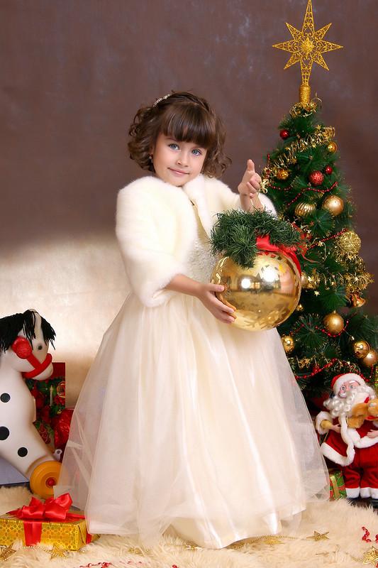 Принцесса от Янина