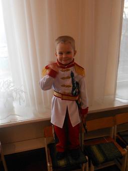 Работа с названием Костюм принца для мальчика
