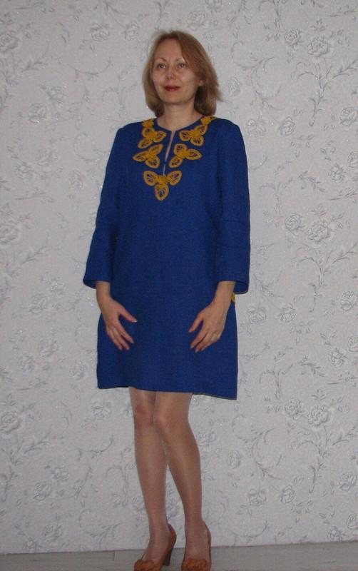 Синий льняной мешочек
