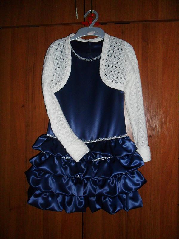 нарядное платье дляЗлаты от JuliaBond1003