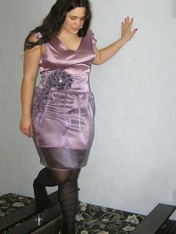 Работа с названием платье к дню рождения
