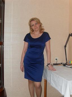 Работа с названием Платье для праздника