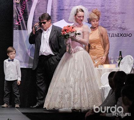 С чего начинается свадьба?