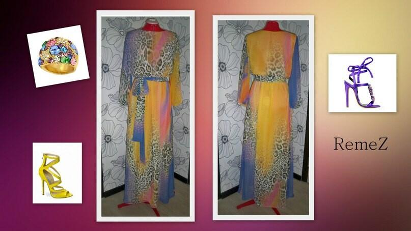 Платье «Радужный леопард»