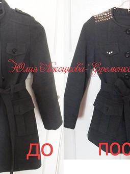 Работа с названием Переделка пальто