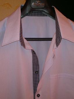 Работа с названием рубашка для мужа