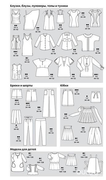 Все технические рисунки моделей изBurda 06/2013