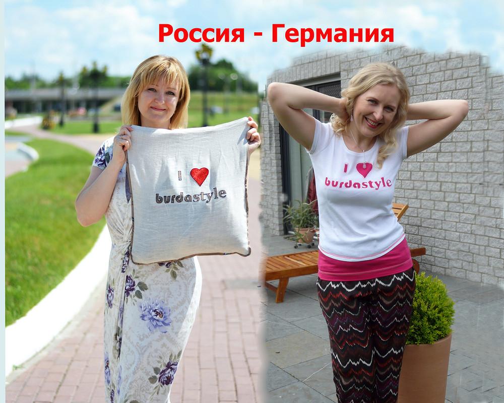 С днем рождения, burdastyle.ru! сок-1
