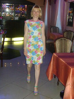 Работа с названием Ромашковое платье)