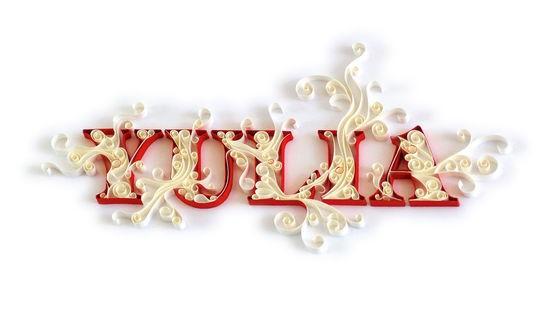 Королева квиллинга: секреты создания шедевров изполосок бумаги