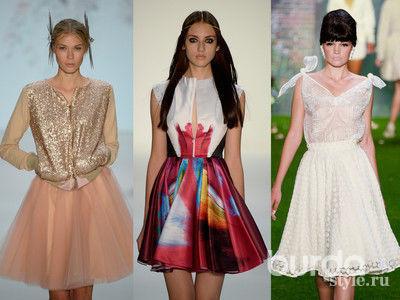 Мировая мода своими руками