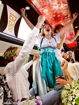 Работа с названием Баварская невеста