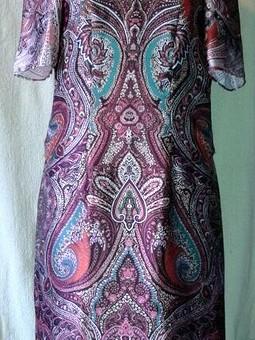 Работа с названием Первое купонное платье
