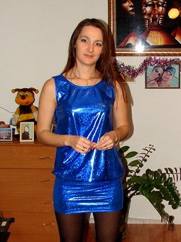 Работа с названием платье