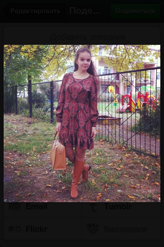 Осеннее платье! от polina glazkova