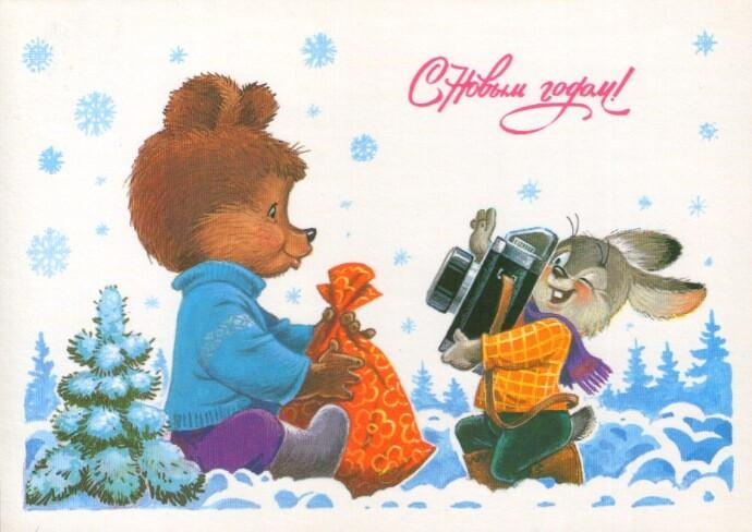 С Новым Годом!!!!!!!!!!!!!!!!!!!!!!!!!!!!!!!!!!!! от Вераида