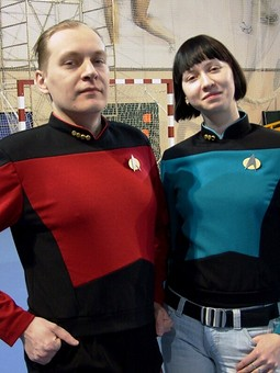 Работа с названием Униформа звёздного флота