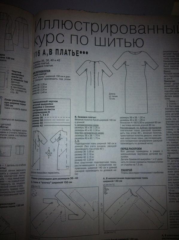 В качестве рекламы от Sobol1