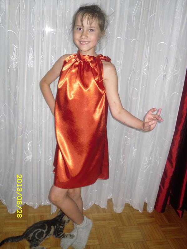 Платье   «Огненный атлас».