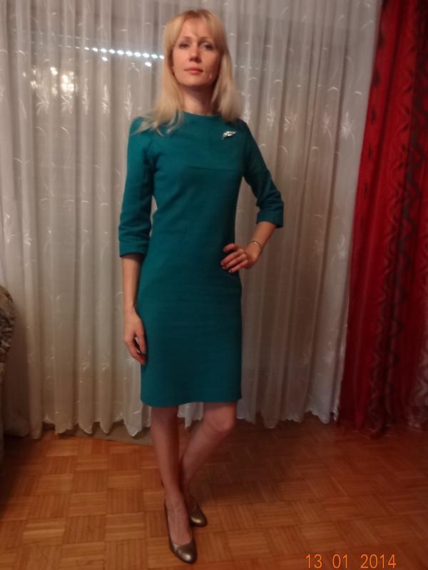 платье-футляр «Морская бездна»
