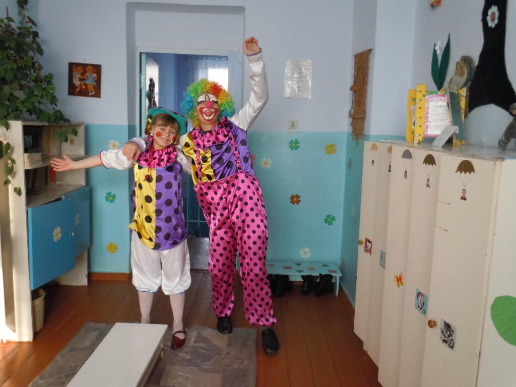 мои клоуны