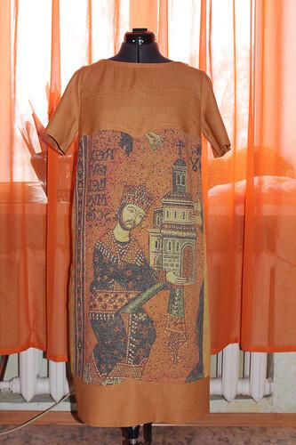 Платье шерсть D@G