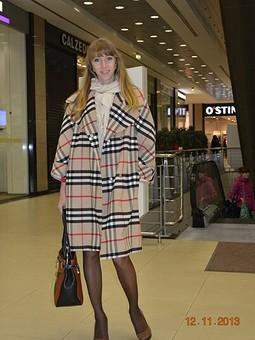 Работа с названием пальто в стиле винтаж