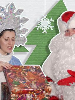 Работа с названием Дед Мороз и внучка Снегурочка