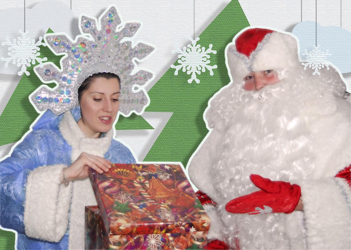 Дед Мороз ивнучка Снегурочка от Яна84