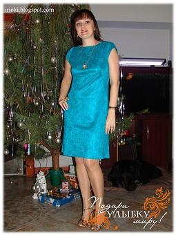 Работа с названием Платье для встречи Нового года и не только